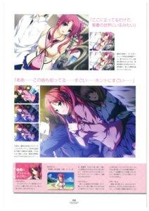 Rating: Safe Score: 12 Tags: breast_hold expression hibiki_works iizuki_tasuku lovely_x_cation User: 4ARMIN4