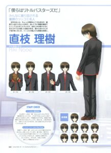 Rating: Safe Score: 1 Tags: key little_busters! male na-ga naoe_riki profile_page User: admin2