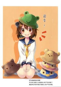 Rating: Safe Score: 25 Tags: kantai_collection seifuku serino_itsuki yukikaze_(kancolle) User: Radioactive