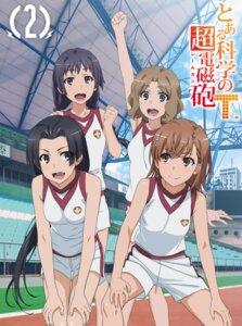Rating: Safe Score: 23 Tags: awatsuki_maaya gym_uniform kongou_mitsuko misaka_mikoto tanaka_yuuichi to_aru_kagaku_no_railgun to_aru_kagaku_no_railgun_t to_aru_majutsu_no_index wannai_kihuho User: saemonnokami