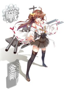 Rating: Safe Score: 35 Tags: kantai_collection kongou_(kancolle) miko murasaki_shitsu thighhighs User: 椎名深夏