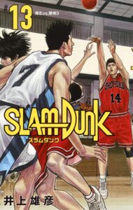 Rating: Safe Score: 3 Tags: inoue_takehiko male slam_dunk User: Ramon10