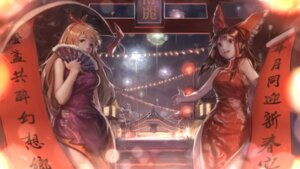 Rating: Safe Score: 21 Tags: chinadress chun_lanlanlan hakurei_reimu touhou wallpaper yakumo_yukari User: Mr_GT