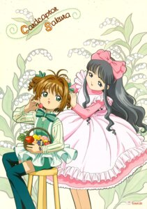Rating: Safe Score: 9 Tags: card_captor_sakura daidouji_tomoyo dress kinomoto_sakura madhouse tagme thighhighs User: Omgix