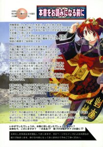 Rating: Questionable Score: 1 Tags: japanese_clothes nagumo User: fireattack
