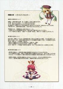 Rating: Safe Score: 1 Tags: baseson katagiri_hinata koihime_musou ryofu shokatsuryou User: admin2