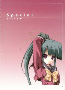 Rating: Safe Score: 11 Tags: boy_meets_girl seifuku User: admin2