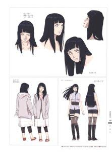 Rating: Safe Score: 10 Tags: character_design hyuuga_hinata naruto nishio_tetsuya thighhighs User: Radioactive