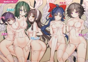 Rating: Questionable Score: 99 Tags: achunchun ass bottomless breast_hold cleavage digital_version hayashizaki_kanae hikita_kohaku kamimura_itsuki katsura_karin lingerie magika_no_kenshi_to_shoukan_maou open_shirt pantsu panty_pull see_through string_panties thighhighs tsukahara_kazuha undressing User: AltY