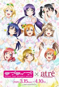 Rating: Safe Score: 15 Tags: ayase_eli dress hoshizora_rin koizumi_hanayo kousaka_honoka love_live! minami_kotori nishikino_maki sonoda_umi tagme toujou_nozomi yazawa_nico User: kotorilau