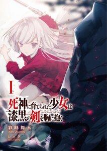Rating: Safe Score: 17 Tags: cierra_(artist) dress shinigami_ni_sodaterareta_shoujo_wa_shikkoku_no_ken_wo_mune_ni_idaku sword tagme User: kiyoe