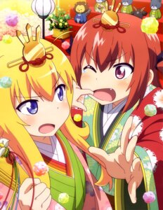 Rating: Safe Score: 68 Tags: gabriel_dropout japanese_clothes kurumizawa_satanichia_mcdowell tenma_gabriel_white User: drop
