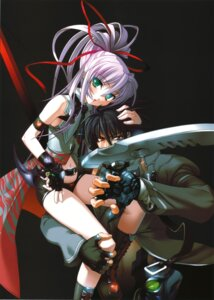 Rating: Safe Score: 23 Tags: al_azif daijuuji_kurou demonbane niθ sword User: Radioactive