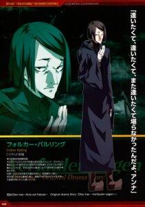 Rating: Safe Score: 1 Tags: dies_irae g_yuusuke light male profile_page User: Hatsukoi