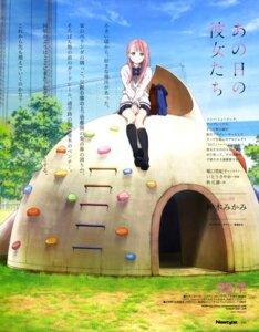 Rating: Safe Score: 20 Tags: 22/7 horiguchi_yukiko seifuku sweater User: drop