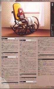 Rating: Safe Score: 1 Tags: hisui melty_blood screening tsukihime type-moon User: Irysa