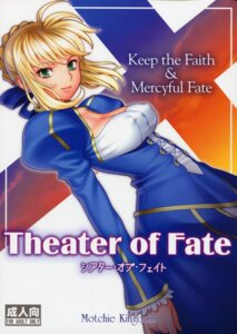 Rating: Safe Score: 18 Tags: fate/stay_night motchie motchie_kingdom saber User: Radioactive