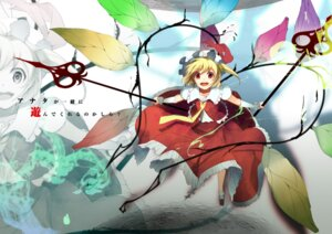 Rating: Safe Score: 28 Tags: flandre_scarlet touhou yoshino_ryou User: hobbito