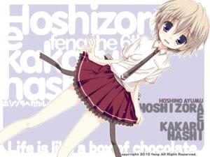Rating: Safe Score: 21 Tags: hagiwara_onsen hoshino_ayumu hoshizora_e_kakaru_hashi seifuku trap wallpaper User: aiur