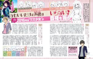 Rating: Safe Score: 9 Tags: gi(a)rlish_number megane qp:flapper sketch tagme User: Hatsukoi