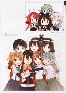 Rating: Safe Score: 10 Tags: asagumo_(kancolle) fusou_(kancolle) kantai_collection kawakaze_(kancolle) michishio_(kancolle) mogami_(kancolle) moni naoto seifuku shigure_(kancolle) umikaze_(kancolle) yamagumo_(kancolle) yamakaze_(kancolle) yamashiro_(kancolle) User: kiyoe