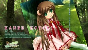 Rating: Safe Score: 14 Tags: hinoue_itaru kanbe_kotori rewrite wallpaper User: Devard
