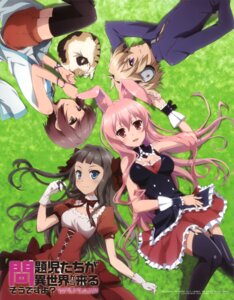 Rating: Safe Score: 46 Tags: animal_ears bunny_ears cleavage dress headphones ide_naomi kasukabe_you kudou_asuka kurousagi_(mondaiji_tachi_ga_isekai_kara_kuru_sou_desu_yo?) lolita_fashion mikeneko mondaiji_tachi_ga_isekai_kara_kuru_sou_desu_yo? neko sakamaki_izayoi seifuku stockings thighhighs User: PPV10