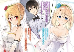 Rating: Safe Score: 23 Tags: cleavage dress luse_maonang otome_gee_sekai_wa_mob_ni_kibishii_sekai_desu tagme wedding_dress User: kiyoe