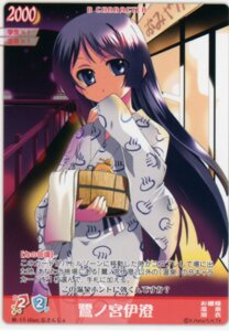 Rating: Safe Score: 5 Tags: card hayate_no_gotoku imu_sanjo saginomiya_isumi yukata User: vita