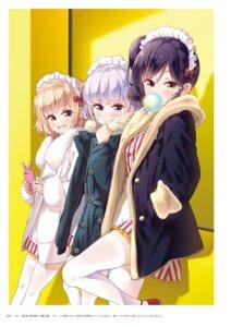 Rating: Questionable Score: 8 Tags: narumi_tsubame new_game! sakura_nene suzukaze_aoba tokunou_shoutarou User: kiyoe