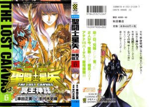 Rating: Safe Score: 4 Tags: pandora pegasus_tenma sagitarius_sisyphus saint_seiya saint_seiya:_the_lost_canvas sasha_(saint_seiya) signed teshirogi_shiori User: kyoushiro