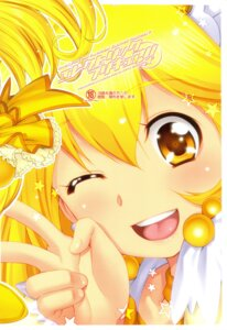 Rating: Safe Score: 7 Tags: acid_eaters kazuma_muramasa kise_yayoi pretty_cure smile_precure! User: eridani