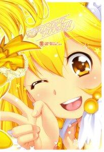 Rating: Safe Score: 8 Tags: acid_eaters kazuma_muramasa kise_yayoi pretty_cure smile_precure! User: eridani
