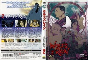 Rating: Safe Score: 3 Tags: disc_cover hige kiba_(wolf's_rain) toboe tsume wolf's_rain User: 落油Я
