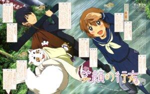 Rating: Safe Score: 15 Tags: gingitsune haru_(gingitsune) ishikawa_masakazu kamio_satoru saeki_makoto seifuku User: drop