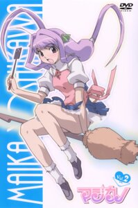 Rating: Safe Score: 3 Tags: disc_cover kobayashi_takashi magikano witch yoshikawa_maika User: Radioactive