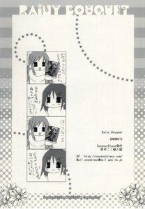 Rating: Safe Score: 3 Tags: 4koma coconutbless monochrome natsuki_coco User: admin2