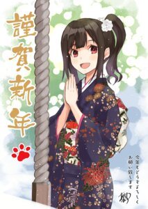 Rating: Safe Score: 17 Tags: kimono signed tagme User: saemonnokami