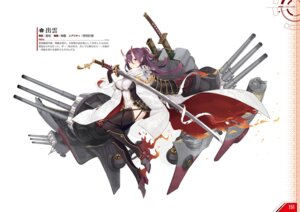 Rating: Safe Score: 10 Tags: azur_lane heels horns izumo_(azur_lane) sword thighhighs User: Twinsenzw