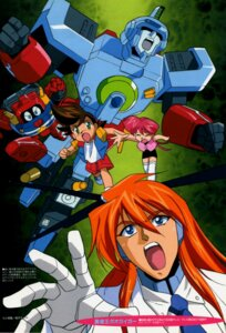 Rating: Safe Score: 3 Tags: mecha tagme yanagisawa_tetsuya yuusha_ou_gaogaigar User: Radioactive