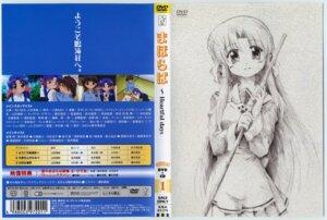 Rating: Safe Score: 3 Tags: akasaka_saki aoba_kozue kanazawa_nanako kojima_akira mahoraba scanning_artifacts screening shiratori_ryuushi User: Hypernova