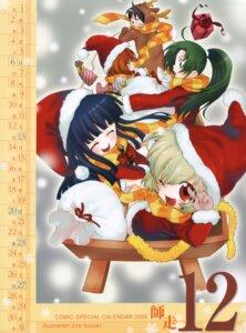 Rating: Safe Score: 5 Tags: calendar christmas furude_rika higurashi_no_naku_koro_ni houjou_satoko maebara_keiichi ryuuguu_rena sonozaki_mion suzuki_jirou User: Shuugo