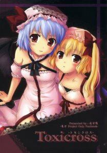 Rating: Safe Score: 15 Tags: ayami_chiha flandre_scarlet hirou_bear lolita_fashion remilia_scarlet touhou User: Davison