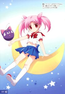 Rating: Safe Score: 20 Tags: chibiusa korie_riko luna-p mujin_shoujo sailor_moon User: Twinsenzw