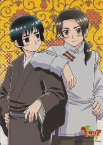 Rating: Safe Score: 6 Tags: china hetalia_axis_powers japan kannan_masaaki male screening User: lunalunasan