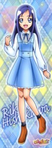 Rating: Safe Score: 9 Tags: dokidoki!_precure hishikawa_rikka pretty_cure stick_poster takahashi_akira User: Anonymous