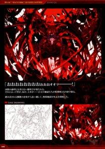 Rating: Questionable Score: 3 Tags: dies_irae g_yuusuke light User: Hatsukoi