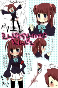 Rating: Safe Score: 7 Tags: sakata seifuku thighhighs umineko_no_naku_koro_ni ushiromiya_ange ushiromiya_battler User: 洛井夏石