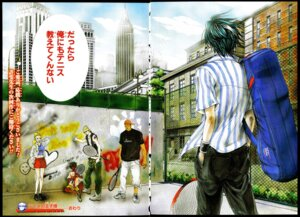 Rating: Safe Score: 1 Tags: echizen_ryoma gap prince_of_tennis User: charunetra