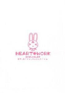 Rating: Safe Score: 1 Tags: heart-work suzuhira_hiro User: shadowninja